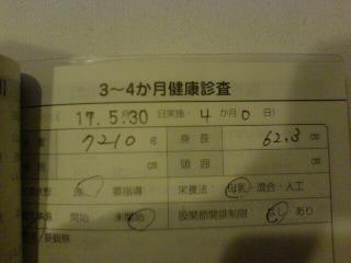 sn320130_001.JPG